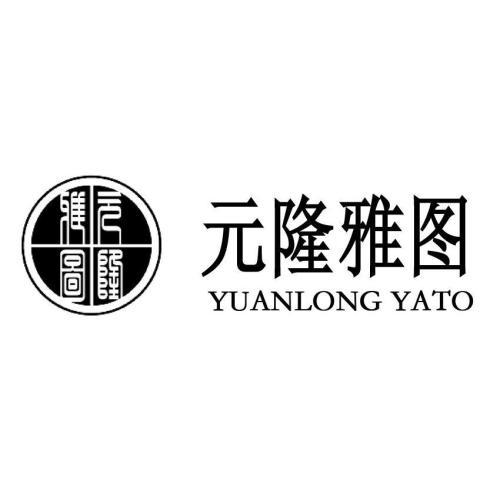【招聘】内控总监-2.5-3万/月-北京元隆雅图文化传播股份有限公司