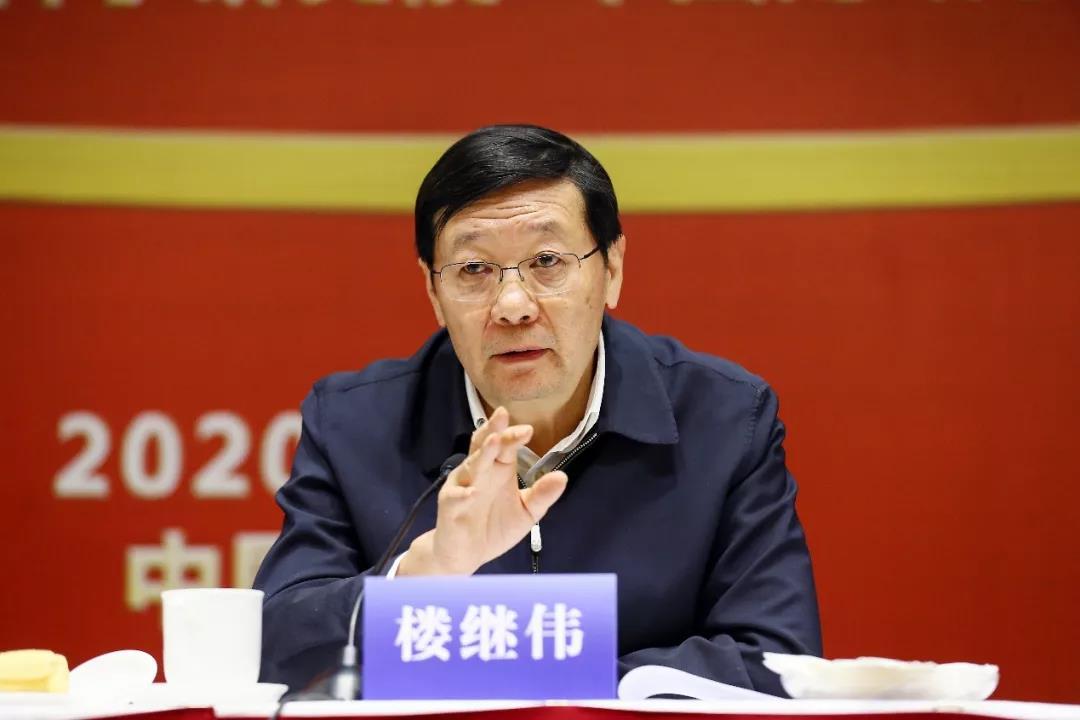 第五届财政与国家治理论坛(2020)暨《财政研究》创刊40周年研讨会在京举行